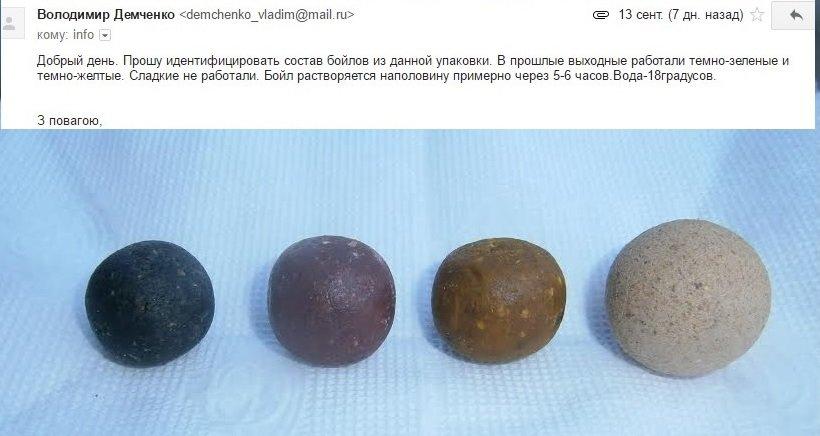 прикормки насадки для карпа
