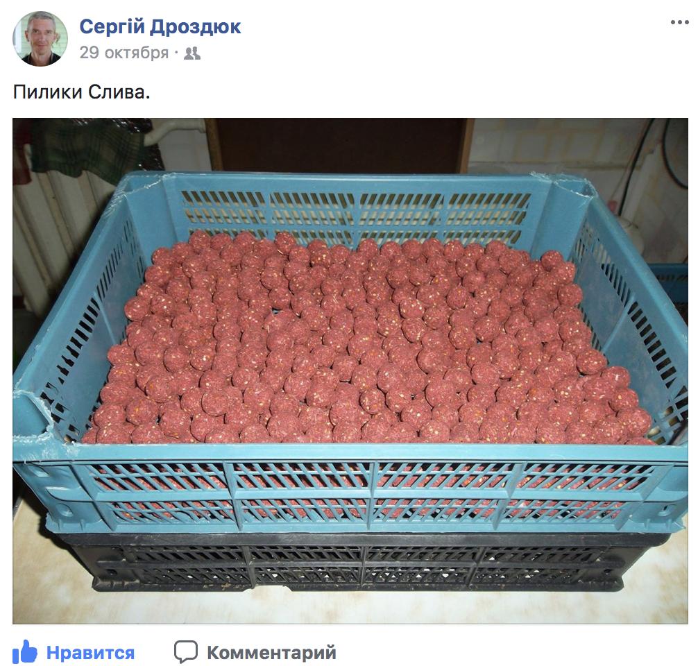 прикормка dry blooder купить в москве
