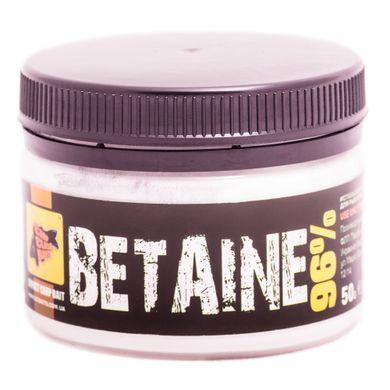 Бетаин для рыбалки. Добавка Betain 96%, 50гр